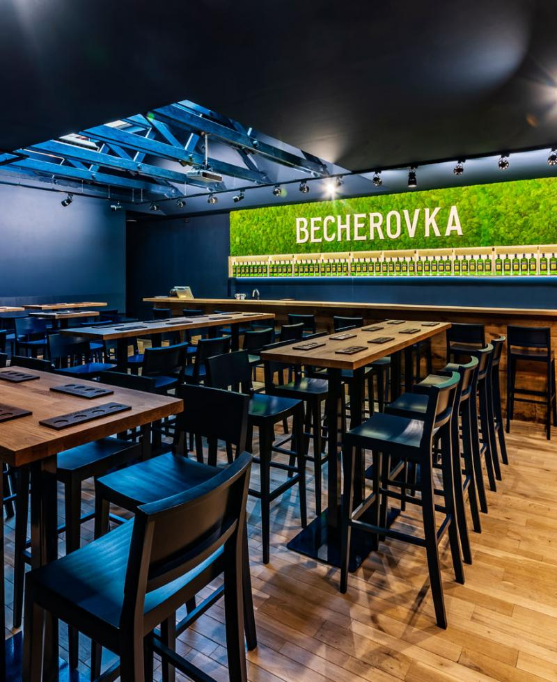 Besucherzentrum Becherovka